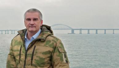 Глава Крыма пригласил россиян принять участие в фотоконкурсе «МойКрым2020»