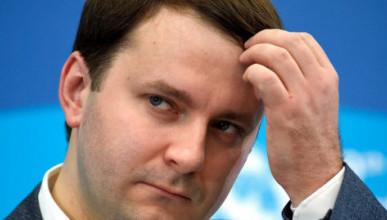 Глава Минэкономразвития Максим Орешкин не войдет в состав нового правительства