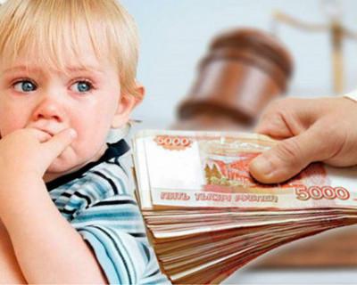 Севастопольский суд привлек к ответственности нерадивого отца