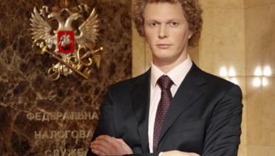 Стало известно первое официальное назначение в правительстве России