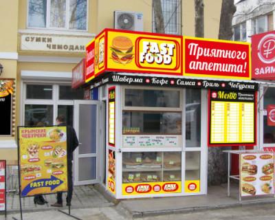 В Ялте избавятся от самовольно установленной рекламы