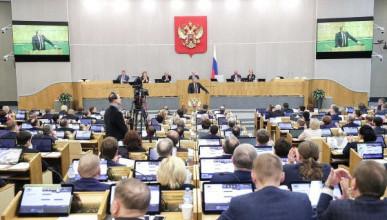 Севастопольские политики начали срочно готовиться к досрочным выборам в Государственную Думу