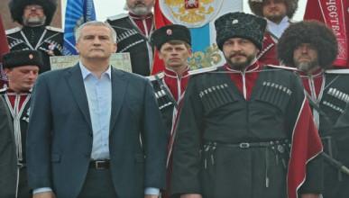 В Крыму создано Черноморское казачье войско