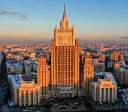 В МИД России прокомментировали закрытие русскоязычных школ на Украина