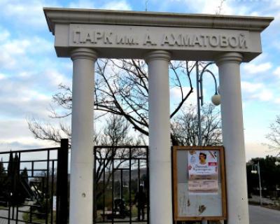 Зимний фоторепортаж «ИНФОРМЕРа»: парк «Ахматовой»