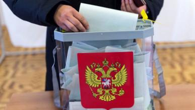 Всенародное голосование по изменениям в Конституции может пройти 26 апреля