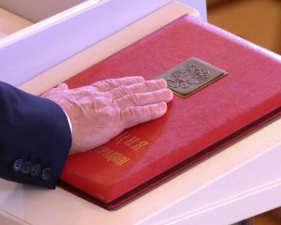 Что нужно знать каждому севастопольцу об изменениях в конституцию РФ