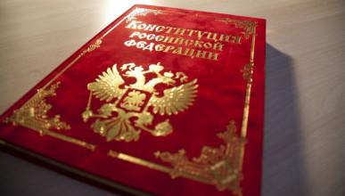 Владимир Путин внес в Госдуму законопроект о поправках в Конституцию
