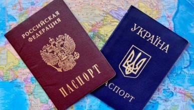 Правоохранители проверят информацию об иностранном гражданстве севастопольских депутатов и чиновников