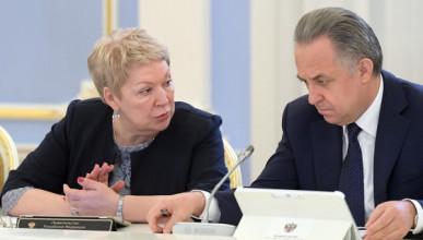 Виталий Мутко и Ольга Васильева не войдут в новый состав правительства