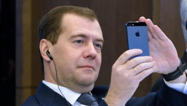 Дмитрий Медведев отписался от правительства России в Instagram