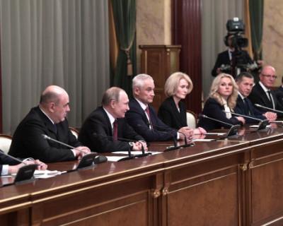 Все о персональном составе нового правительства России