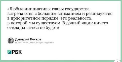 Севастопольские депутаты безмятежны, как в праздник папуасы