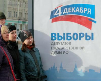 Как пройдут выборы в Госдуму РФ, которые станут последними для «Единой России»