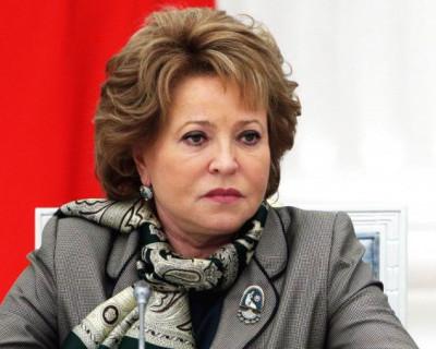 Председатель Совфеда Матвиенко призвала максимально расширить список «запретных» должностей