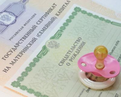 Более 22 тысяч севастопольских семей уже получили материнский капитал