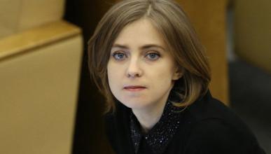 Наталья Поклонская прокомментировала ситуацию вокруг парка «Тайган»