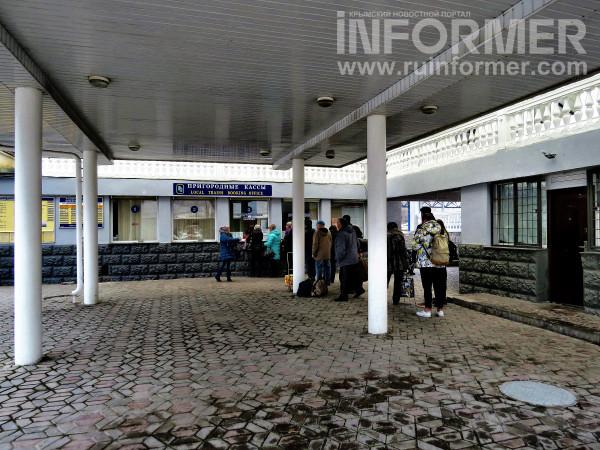 вокзал поезд Севастополь