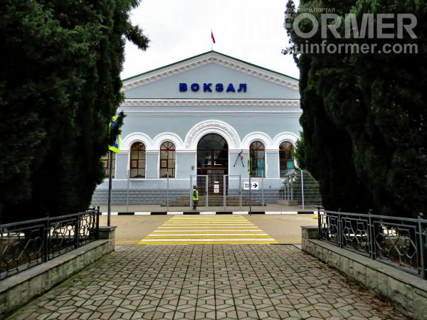 вокзал Севастополь жд