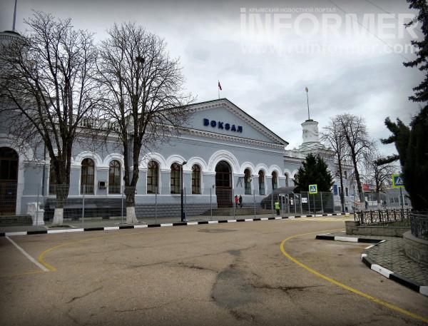 Севастополь поезд
