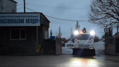 Севавтодор призывает водителей быть внимательными на дорогах