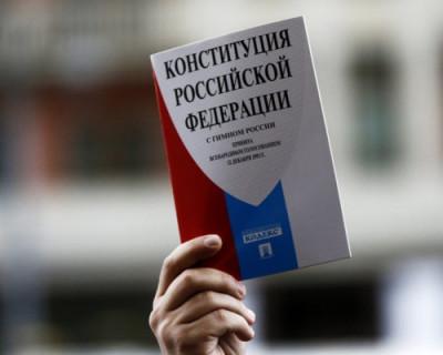 Почему севастопольские депутаты отмалчиваются по вопросу будущих изменений в Конституцию?