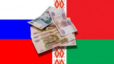 Стало известно, когда появится единая валюта России и Беларуси
