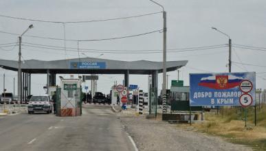 Участников марша на Крым предлагают встретить «праздничными автозаками»