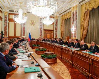 Кто из министров нового правительства России потеряет в зарплате