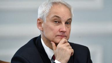 За что либералы и олигархи ненавидят первого вице-премьера Андрея Белоусова