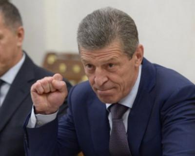 Дмитрий Козак перезапустит отношения с Украиной