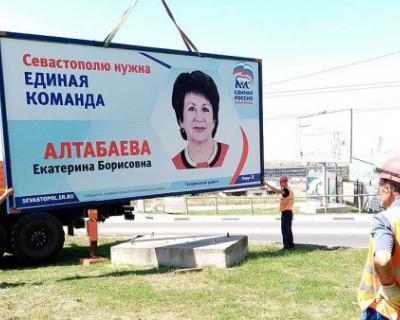 Алтабаева наобещала своим избирателям «золотые горы», но, наплевав на них, улетела в Москву