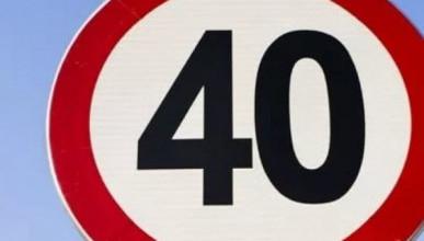 В Севастополе вводится ограничение скорости на дорогах города