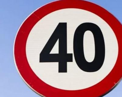 В Севастополе вводится ограничение скорости на дорогах до 40 км/ч