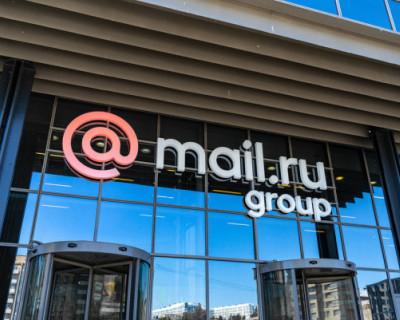 Глобальный сбой: mail.ru обрушился по всей России и в других странах