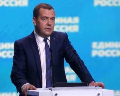Дмитрий Медведев определил главные задачи «Единой России»