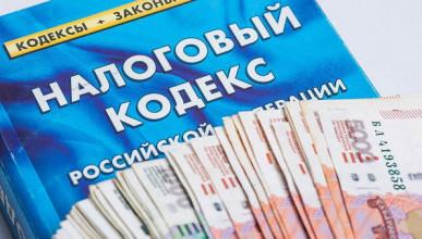 Федеральная налоговая служба вышла на тропу войны с российскими банками
