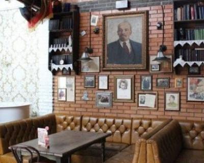 Полиция Украины возбудила уголовное дело в отношении владельца ресторана из-за советской символики