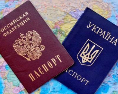 Гражданам Украины и Белоруссии упростят процедуру получения российского гражданства