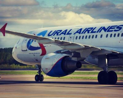 Авиакомпания «Уральские авиалинии» приостанавливает полеты в Европу из-за коронавируса