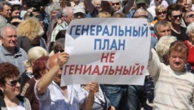 Нужен ли Генеральный план Севастополю?