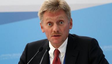 Члены группы по изменению Конституции РФ предложили ввести в России должность «верховного правителя»
