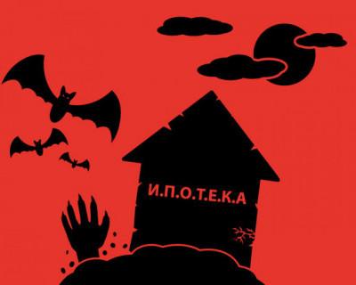 В Севастополе ситуация с кредитным жильем самая худшая из всех российских регионов