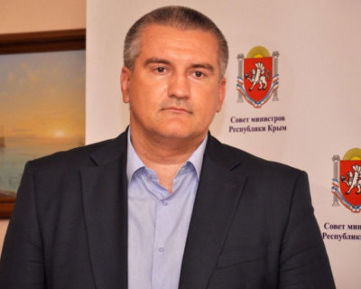 Процедуру национализации предприятий на территории Крыма планируется отменить с 1 марта