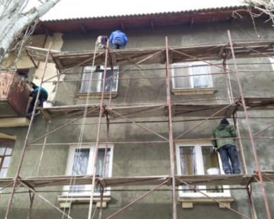 В Севастополе продолжается капитальный ремонт домов