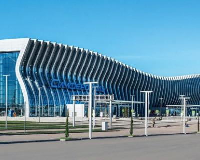 В аэропорту Симферополя открываются новые направления