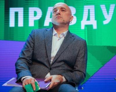Политолог: «Новая партия «За правду» - страшилка для нормальной части населения России»