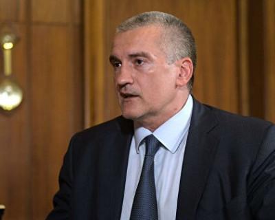 Глава Крыма принял отставку министра внутренней политики, информации и связи