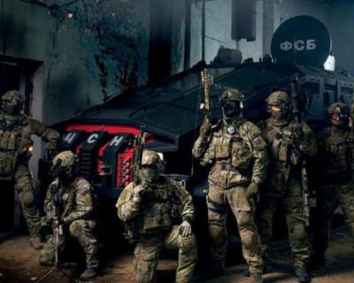 В Сирии погибли четыре офицера спецназа ФСБ