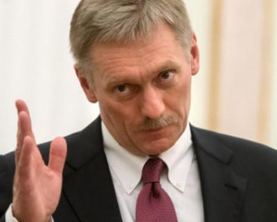 Кремль ответил на заявление Эрдогана об «аннексии» Крыма